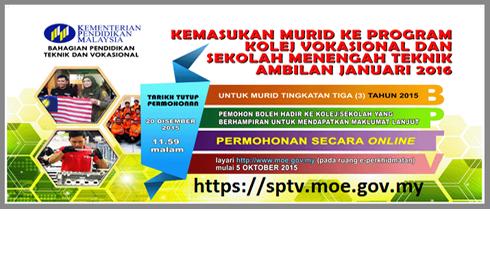 Ambilan SPTV