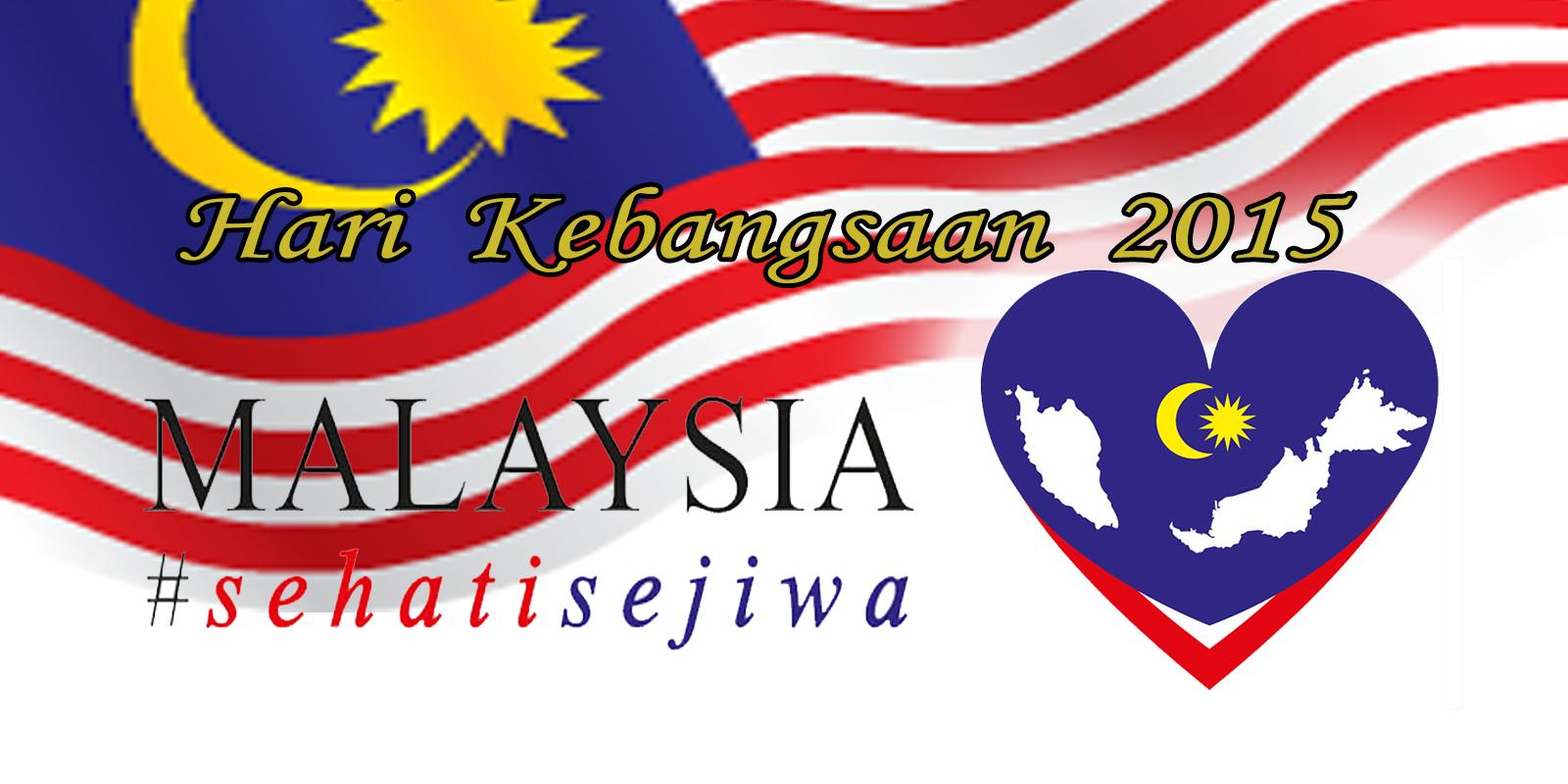 Hari Kebangsaan2015