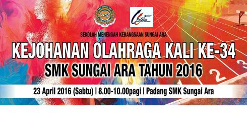 Kejohanan Olahraga 2016