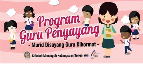 Program Guru Penyayang