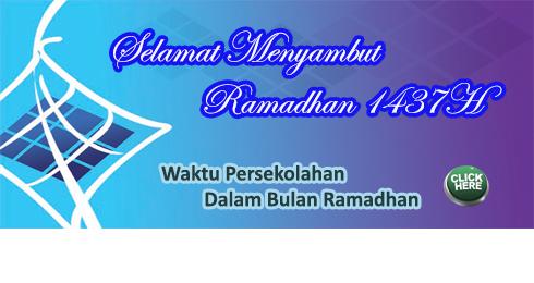 Salam Ramadan 2016