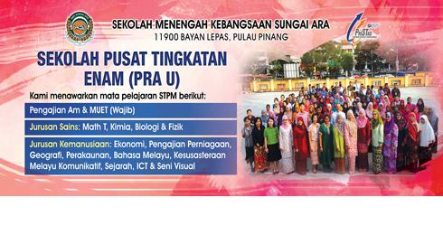 T6 Tawaran MP
