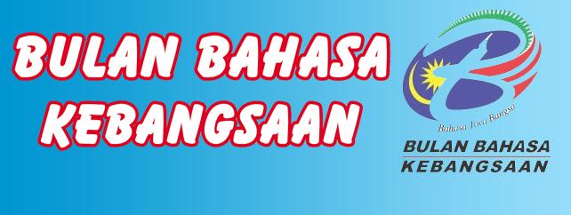Bulan Bahasa Kebangsaan