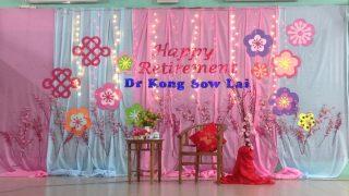 Majlis Persaraan Dr Kong Sow Lai