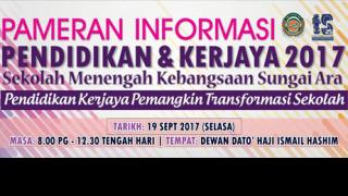 Pameran Informasi Pendidikan dan Kerjaya 2017